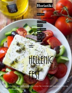 Hellenic Fest Newport @ St. Spyridon Greek Orthodox Church |  |  |